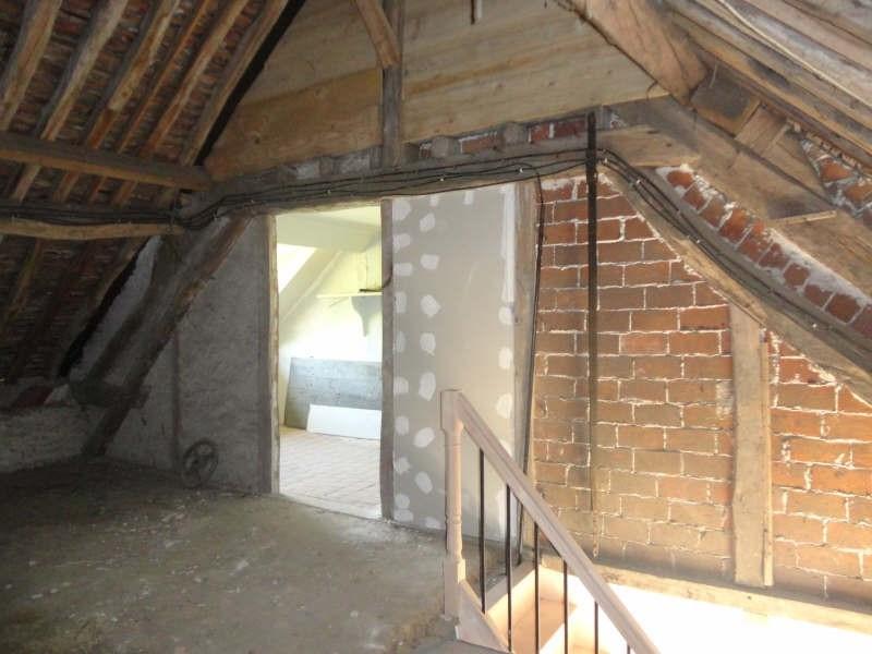 Sale house / villa Tannerre en puisaye 44000€ - Picture 7
