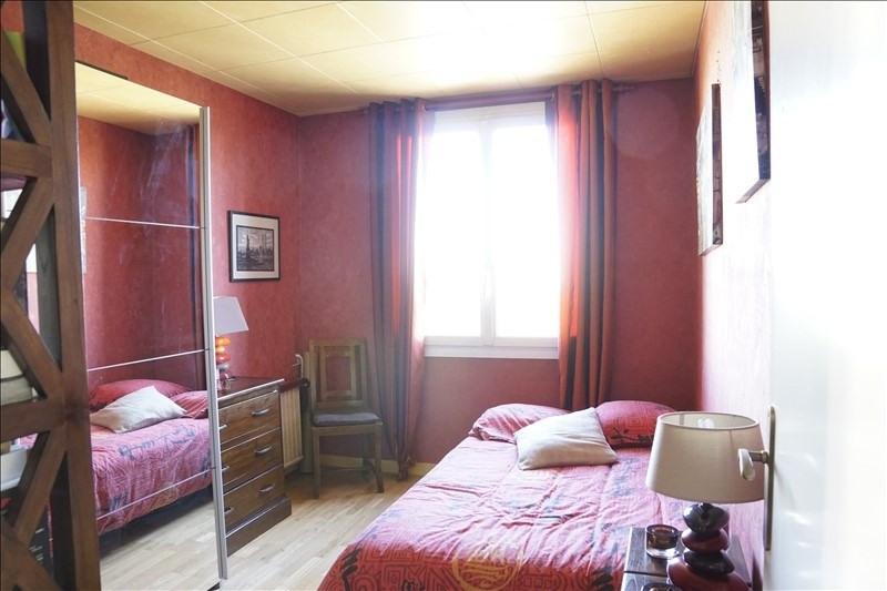 Venta  apartamento Ivry sur seine 234000€ - Fotografía 2