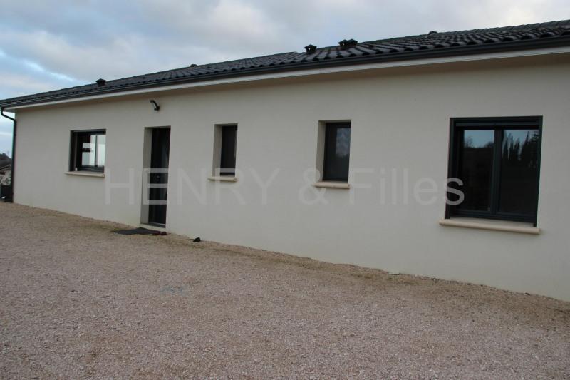 Sale house / villa Lombez 8 km 298500€ - Picture 14