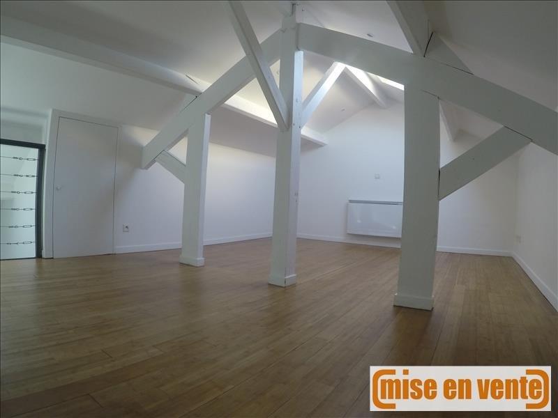Vente loft/atelier/surface Champigny sur marne 469000€ - Photo 8