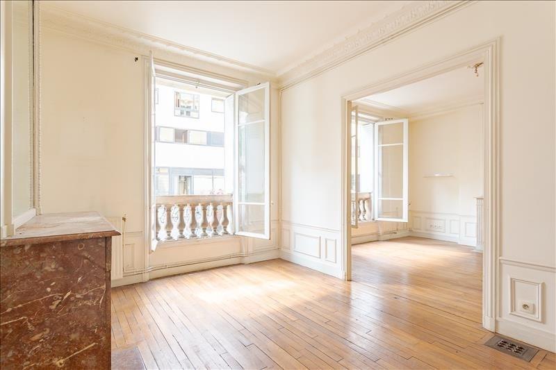 出售 公寓 Paris 15ème 897000€ - 照片 2