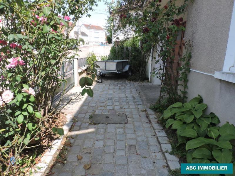 Vente maison / villa Limoges 179140€ - Photo 2