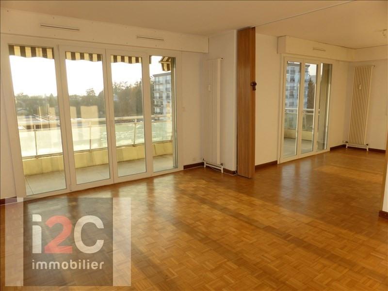 Alquiler  apartamento Ferney voltaire 1681€ CC - Fotografía 2