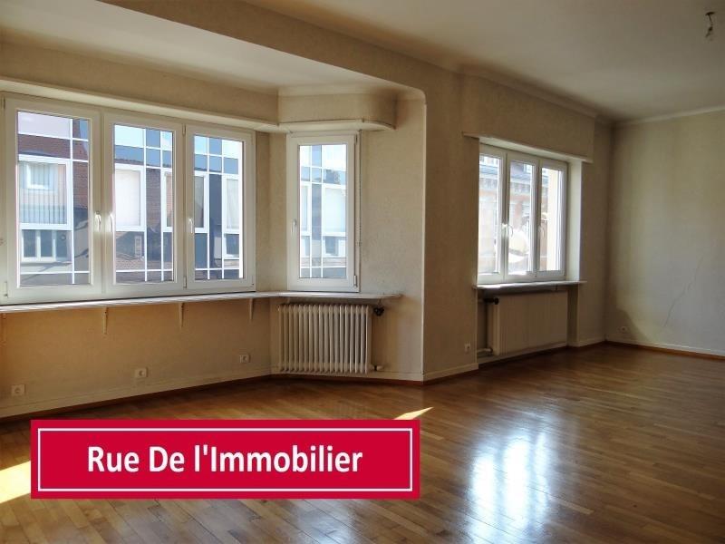 Investment property apartment Sarreguemines 195000€ - Picture 3