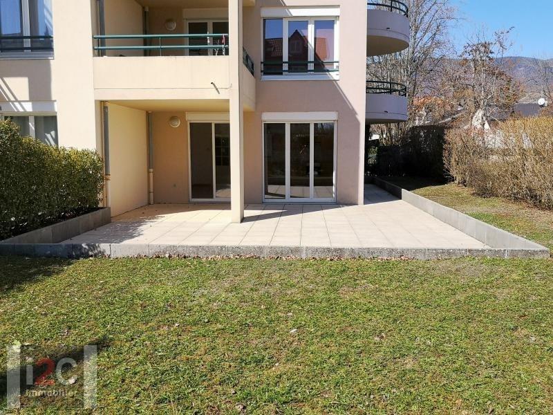 Venta  apartamento Divonne les bains 460000€ - Fotografía 7