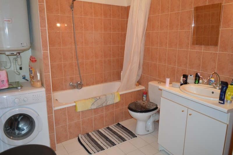 Location appartement St maximin la ste baume 530€ CC - Photo 3