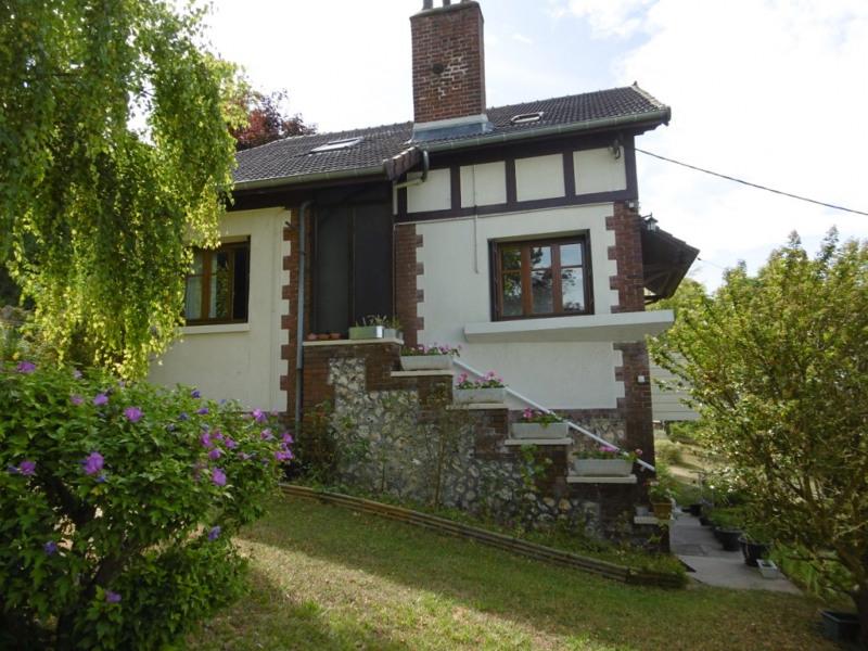 Vente maison / villa Amfreville la mi voie 199500€ - Photo 3