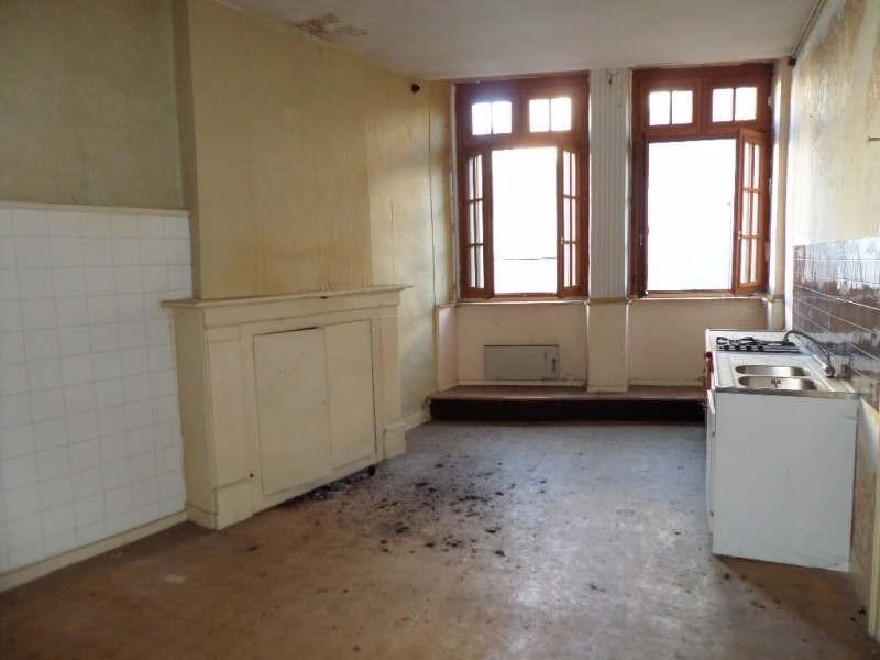 Vente maison / villa St leonard de noblat 58000€ - Photo 2