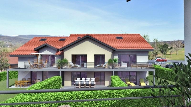 Vente appartement Villaz 301000€ - Photo 1