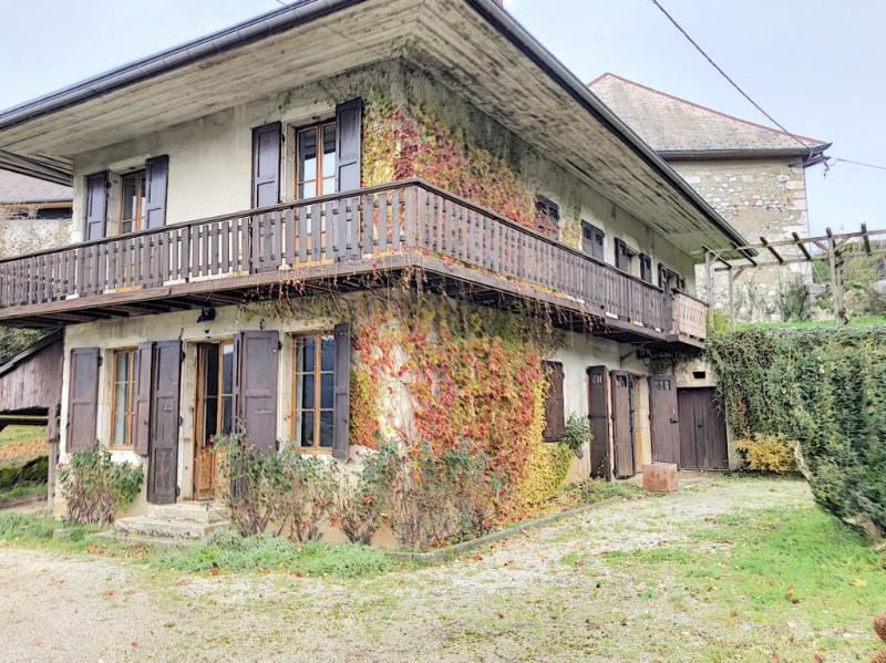Vente maison / villa St cassin 368000€ - Photo 18