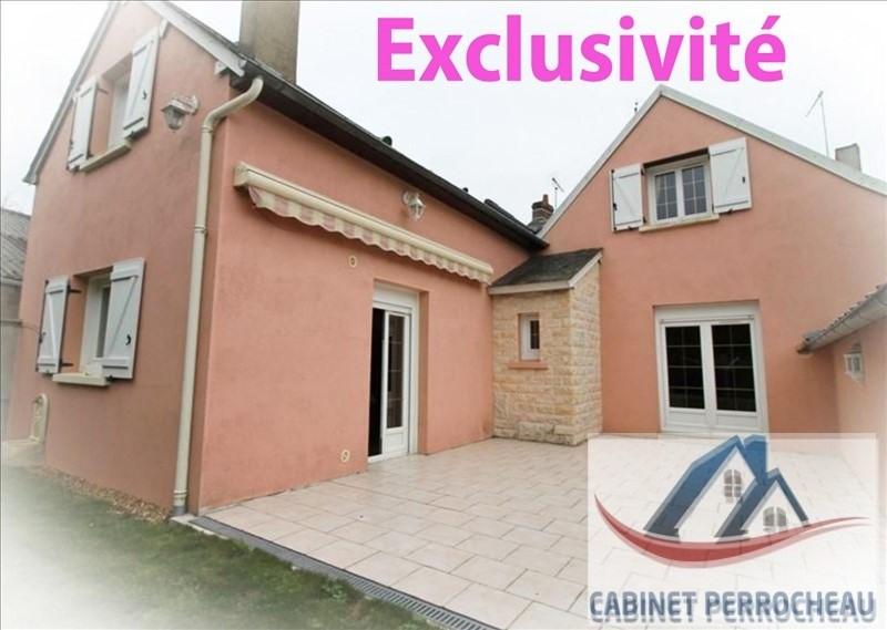 Vente maison / villa Savigny sur braye 176000€ - Photo 1