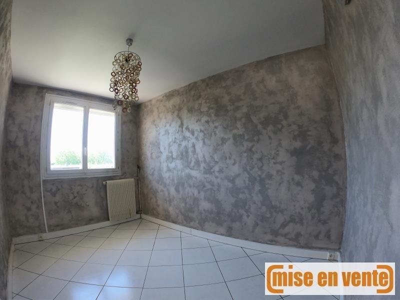 出售 公寓 Champigny sur marne 175000€ - 照片 4
