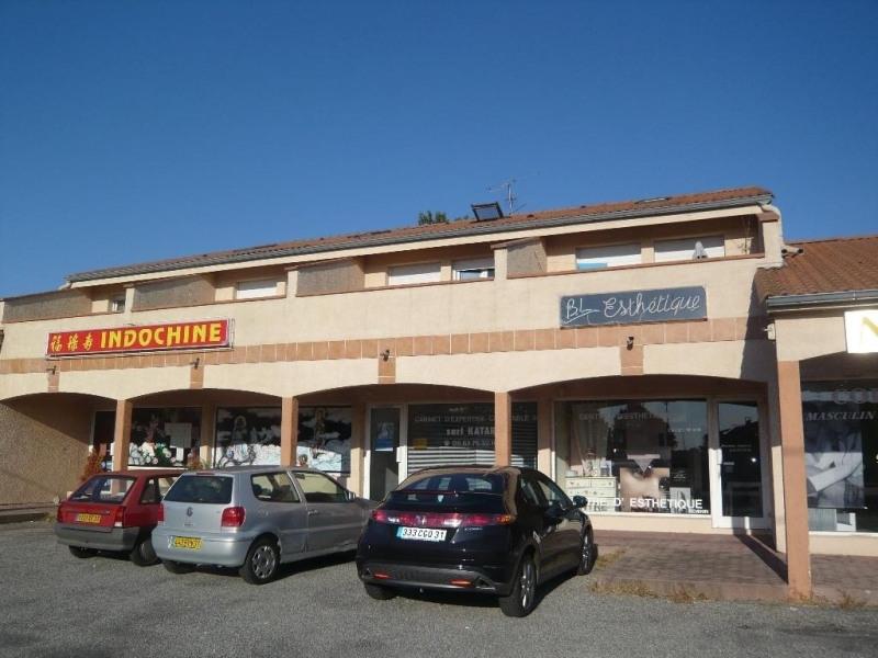 Location appartement Saint alban 500€ CC - Photo 1