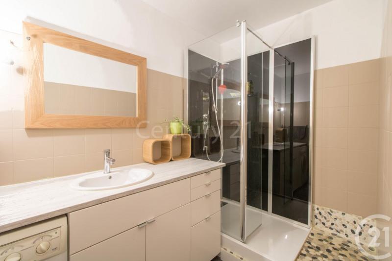 Rental apartment Cugnaux 700€ CC - Picture 7