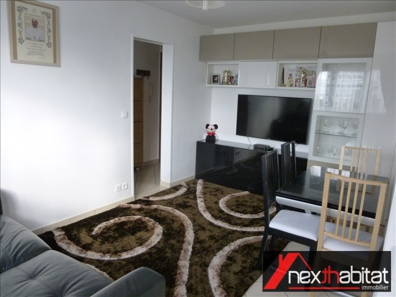 Vente appartement Les pavillons sous bois 125000€ - Photo 2