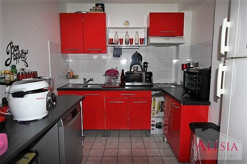 Vente appartement Châlons-en-champagne 64320€ - Photo 5