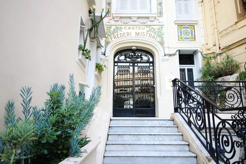 Vente appartement Nice 158000€ - Photo 3