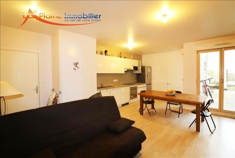 Vente appartement Aubervilliers 203000€ - Photo 1