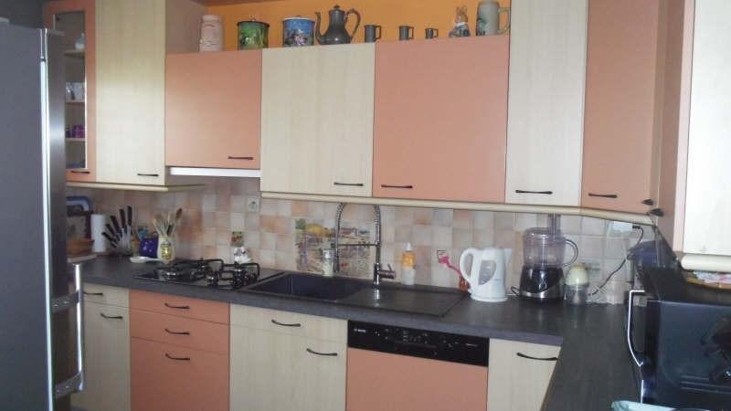 Sale house / villa Lesigny 310000€ - Picture 1