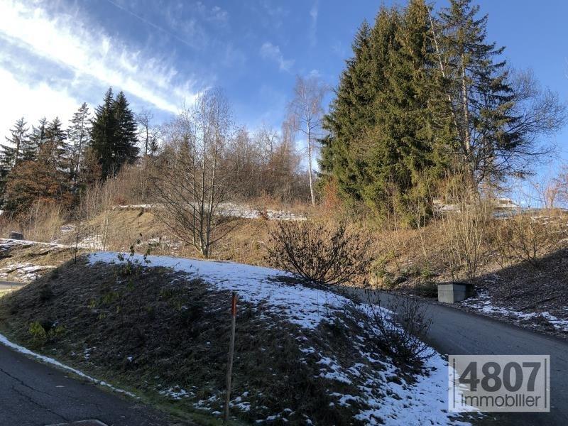 Vente terrain Combloux 293500€ - Photo 3
