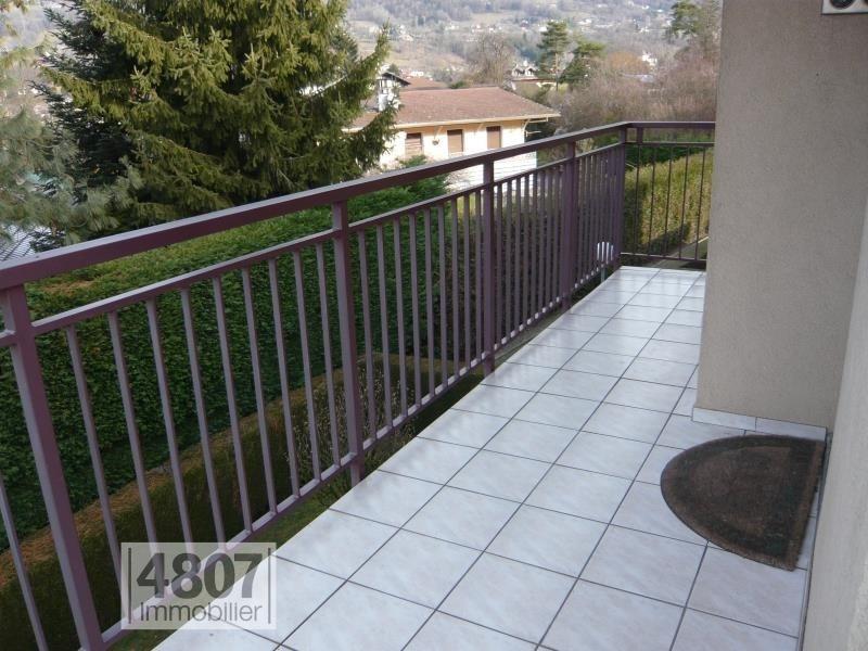 Location appartement Thyez 920€ CC - Photo 4