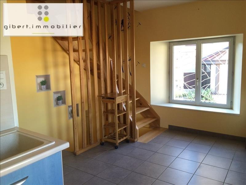 Vente maison / villa St germain laprade 225000€ - Photo 9