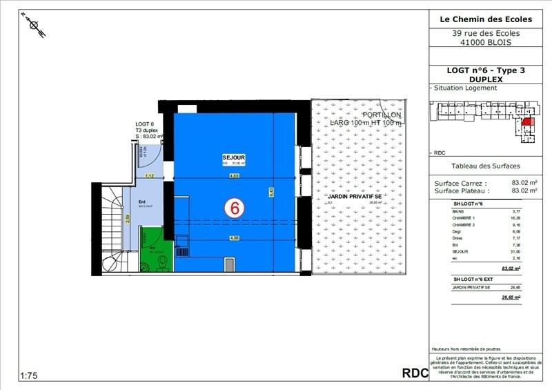Vente appartement Blois 178000€ - Photo 4