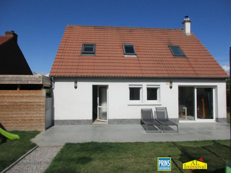 Vente maison / villa Racquinghem 203000€ - Photo 7