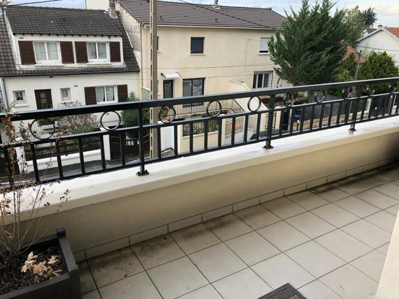 Vente appartement Livry-gargan 231500€ - Photo 3