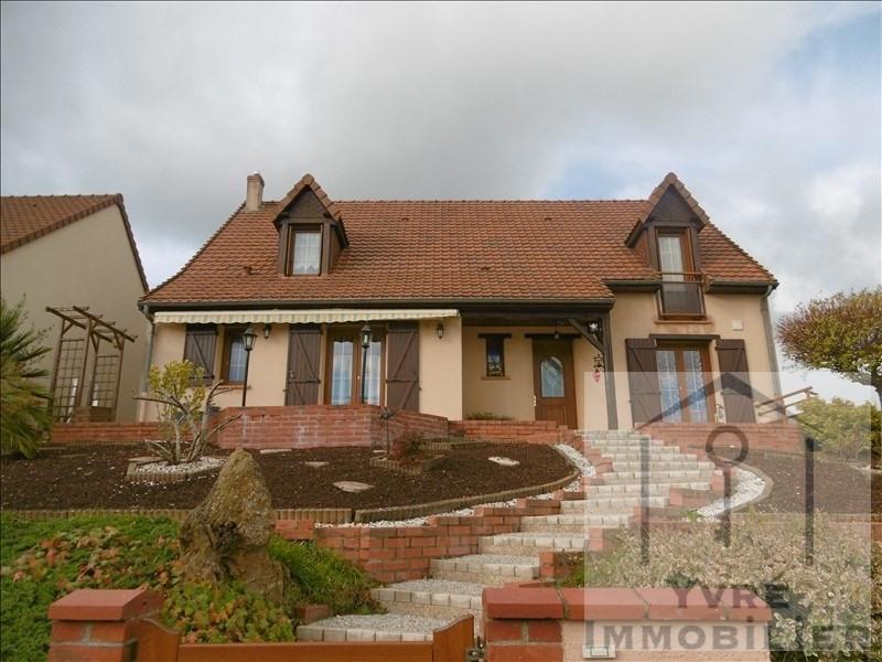 Vente maison / villa Yvre l'eveque 262500€ - Photo 4