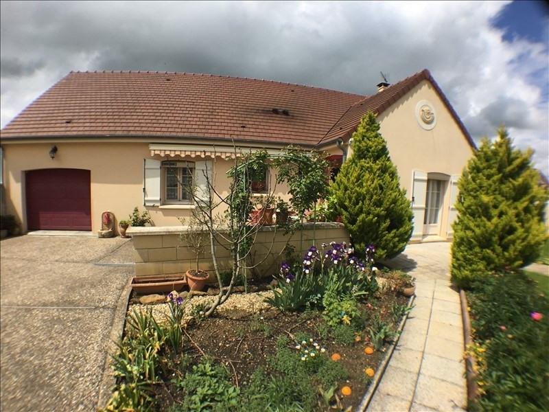 Vente maison / villa Chevannes 270000€ - Photo 12