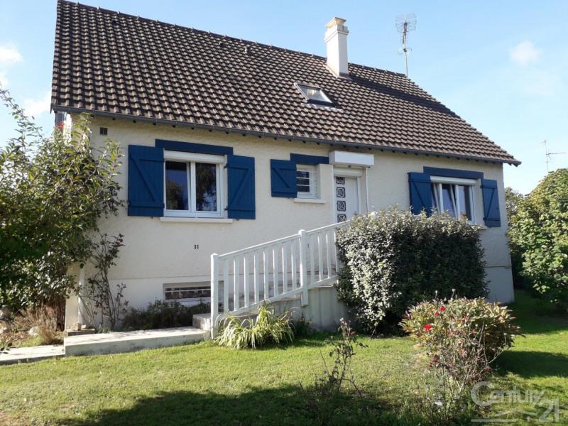 Продажa дом Argences 230000€ - Фото 1