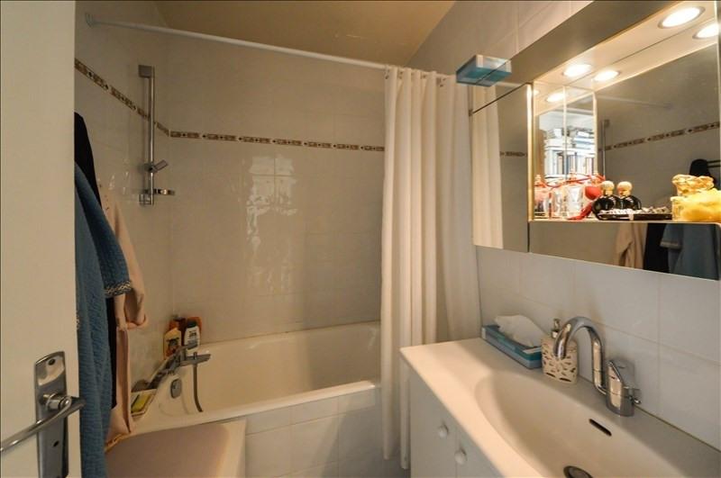 Vente appartement Paris 19ème 395000€ - Photo 6
