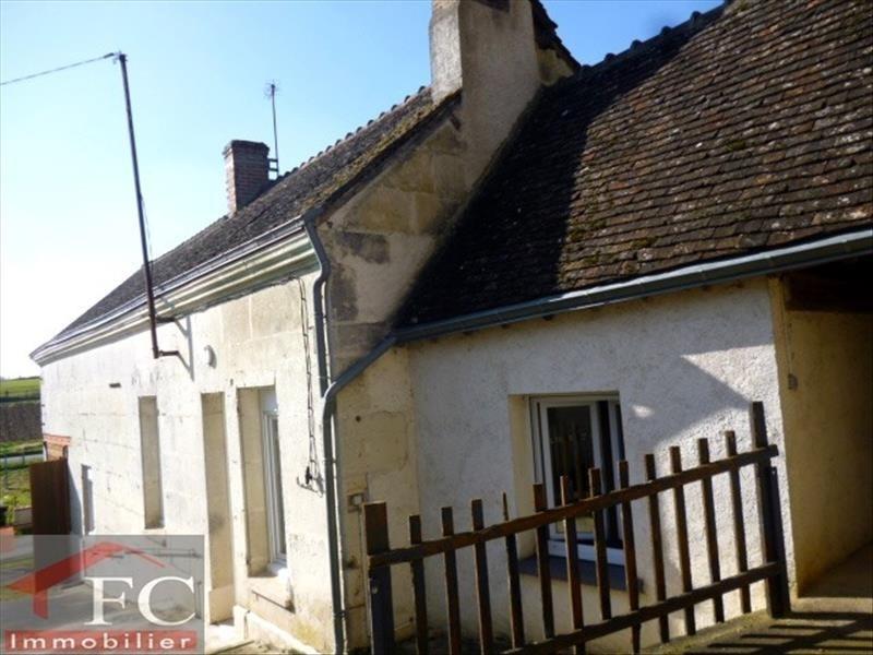Sale house / villa Montoire sur le loir 86500€ - Picture 1