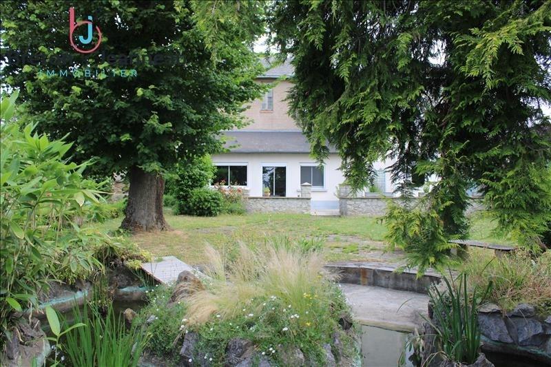 Vente maison / villa Coudray 218400€ - Photo 1
