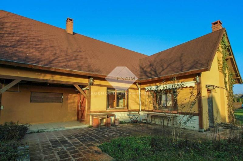 Sale house / villa Montreuil-l'argille 127800€ - Picture 3