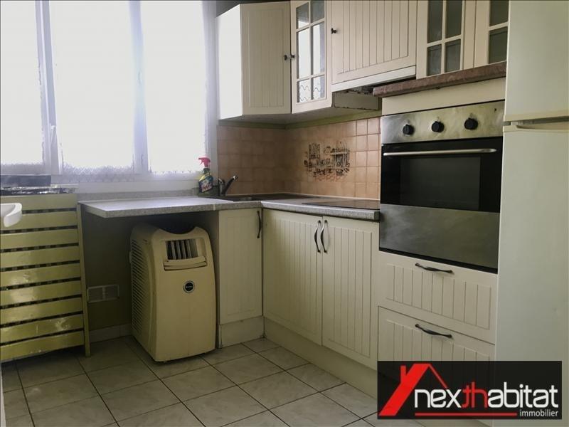 Vente appartement Les pavillons sous bois 132000€ - Photo 4