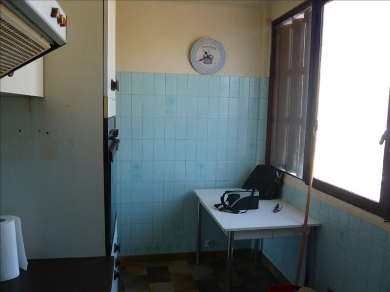 Vente appartement Ajaccio 96000€ - Photo 8