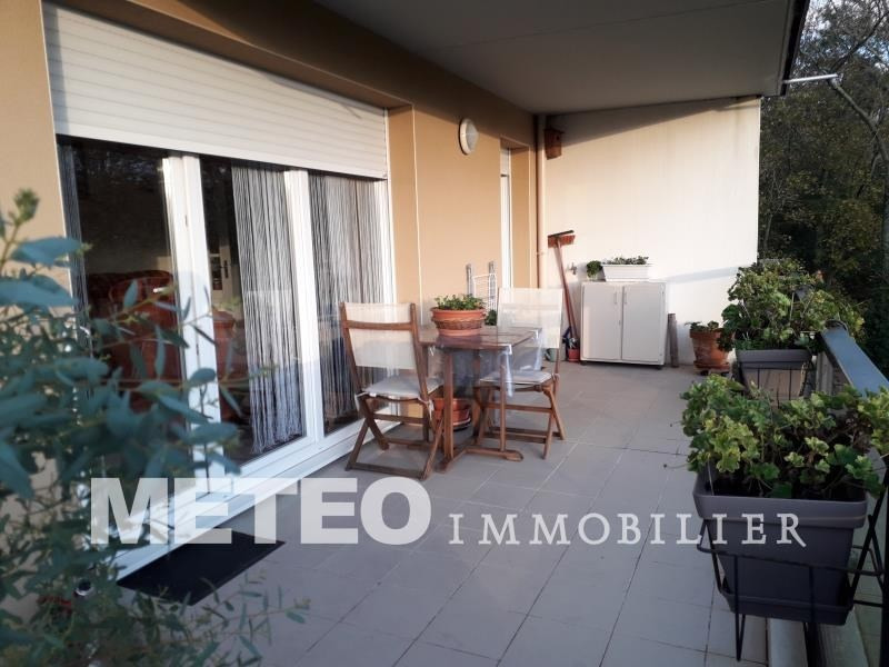 Vente appartement La roche sur yon 231440€ - Photo 1