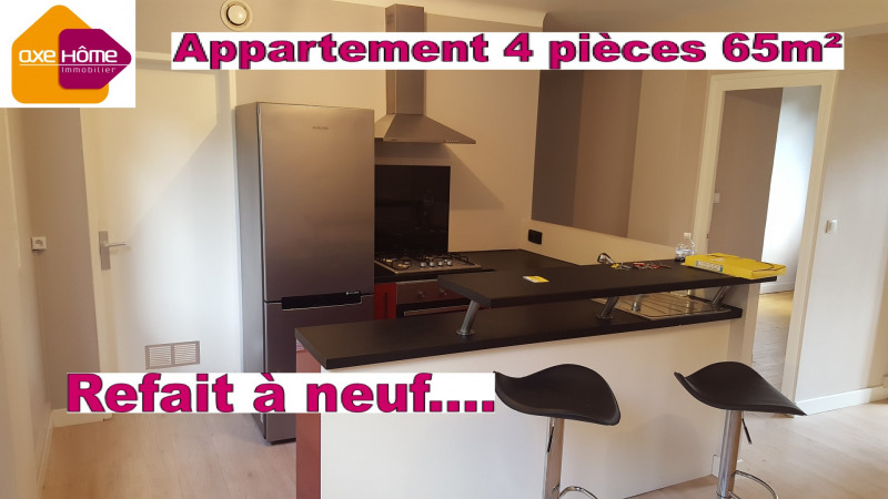 Sale apartment Nantes 153 000€ - Picture 1