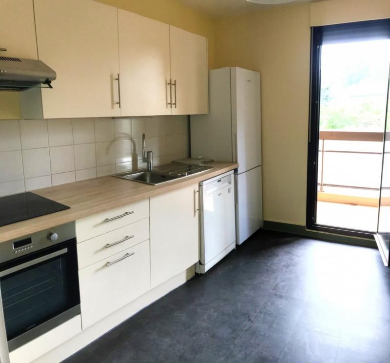 Sale apartment Lyon 5ème 251500€ - Picture 3