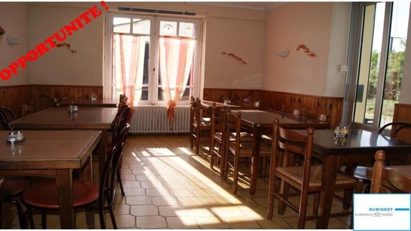 Vente fonds de commerce boutique St etienne de montluc 336000€ - Photo 6