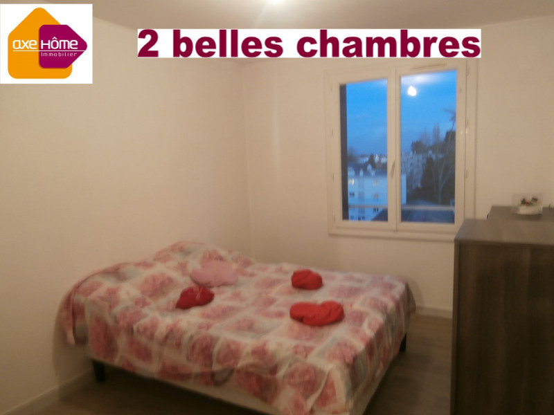 Sale apartment Saint sébastien sur loire 123 000€ - Picture 2