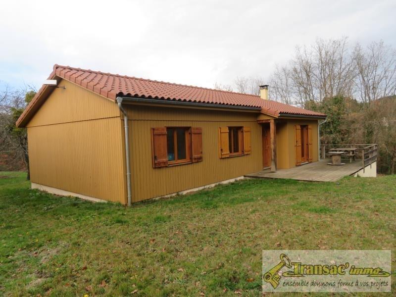 Vente maison / villa Puy guillaume 159750€ - Photo 1