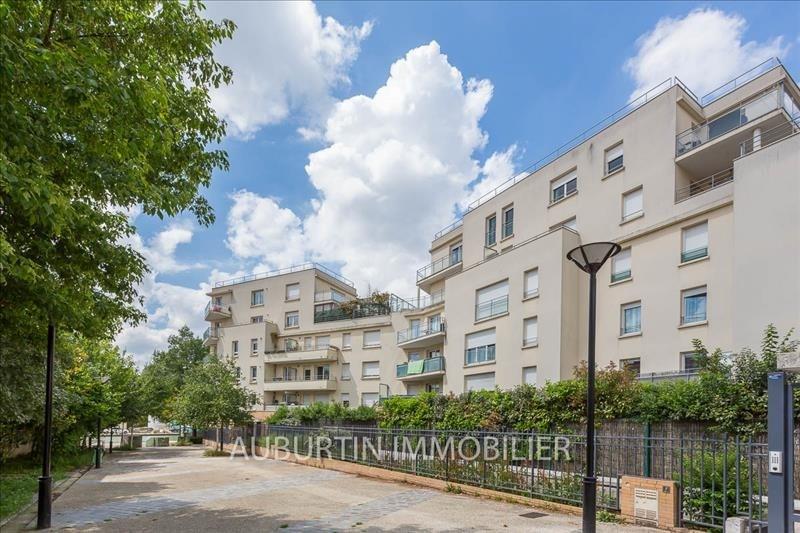 Venta  apartamento Aubervilliers 264000€ - Fotografía 7