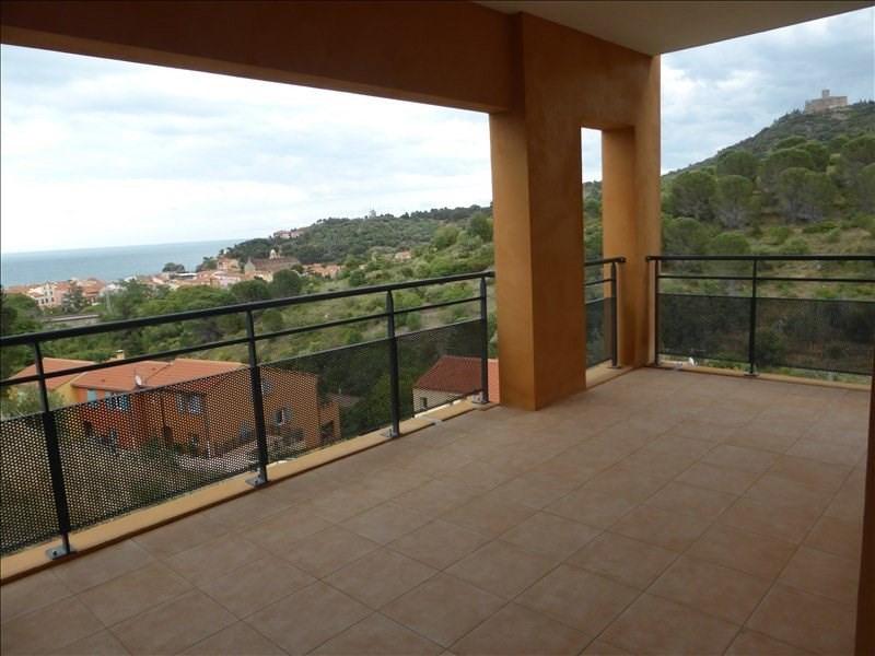 Venta  apartamento Collioure 410000€ - Fotografía 5