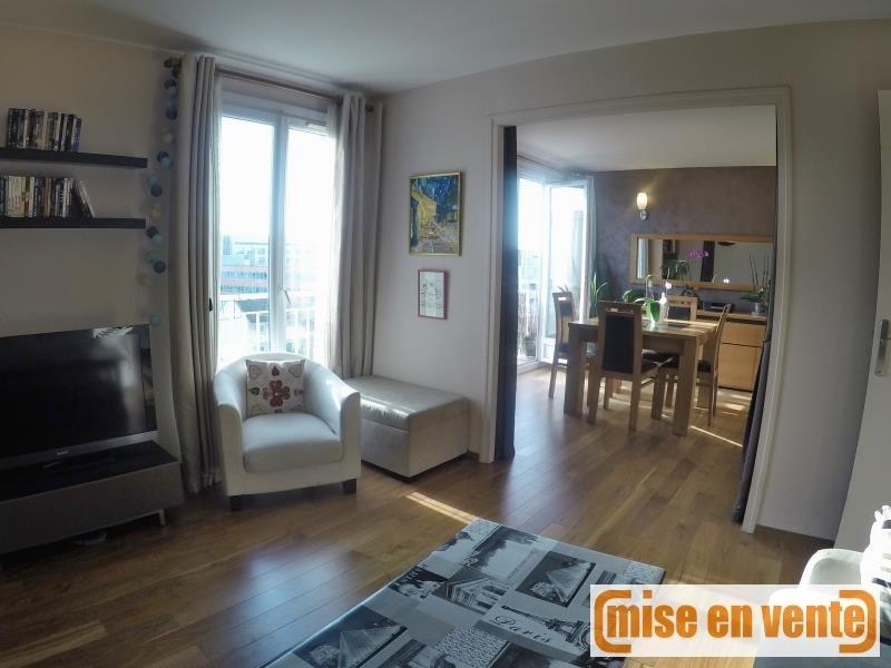 出售 公寓 Champigny sur marne 225000€ - 照片 2