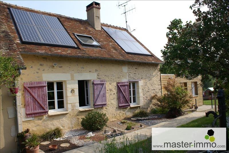 Venta  casa Mamers 232500€ - Fotografía 6