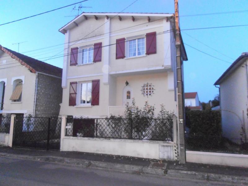 Vente maison / villa Angoulême 192600€ - Photo 12