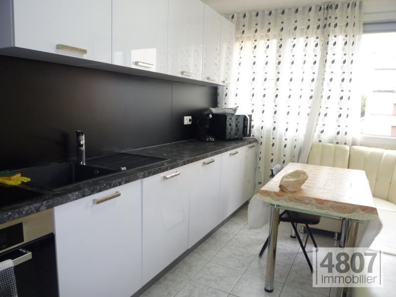 Vente appartement Bonneville 169000€ - Photo 1